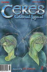 Ceres Celestial Legend #2 VF/NM; Viz | save on shipping - details inside