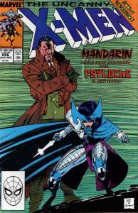 Uncanny X-Men, The #256 VF/NM; Marvel   save on shipping - details inside