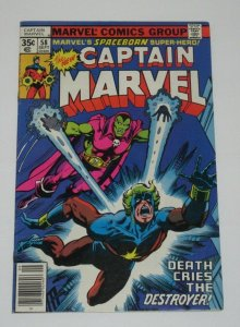Captain Marvel #58 Drax The Destroyer Appearance 1978 Marvel Comics VF/NM