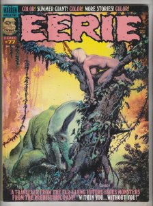Eerie Magazine #77 (Sep-76) NM- High-Grade