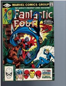 Fantastic Four #242 (1982)