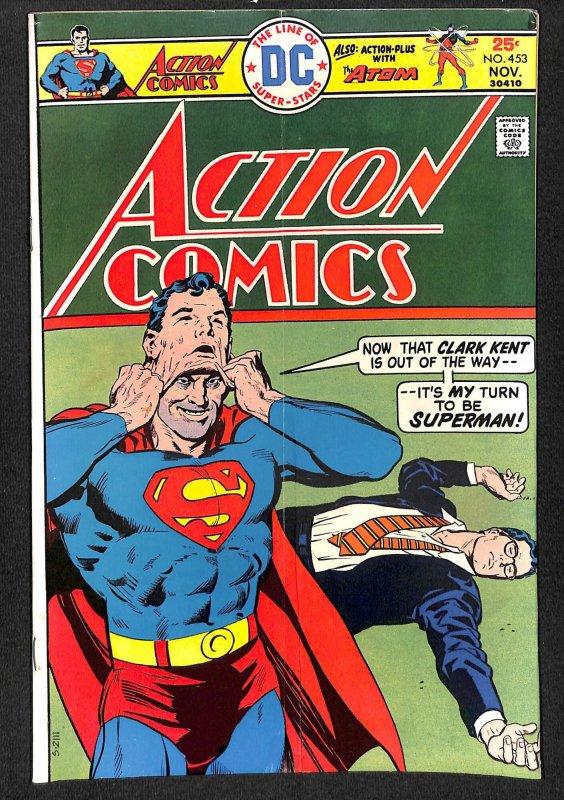 Action Comics #453 (1975)