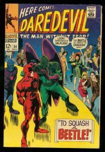 DAREDEVIL #34 1967-MARVEL COMICS-BEETLE-GENE COLAN VG