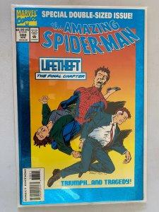 Amazing Spider-Man #388 Direct edition 8.0 VF (1994 1st Series)