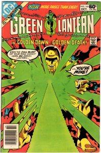 Green Lantern #145 (1960 v2) Marv Wolfman Joe Staton VF