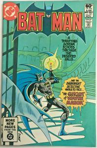 BATMAN#341 FN/VF 1981 DC BRONZE AGE COMICS