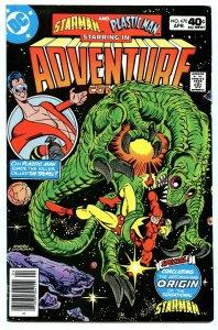 Adventure Comics 470 Apr 1980 VF (8.0)