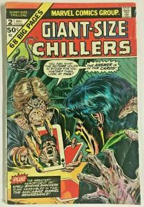 GIANT-SIZE CHILLERS#2 VG 1975 MARVEL BRONZE AGE COMICS