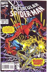 Spider-Man, Peter Parker Spectacular #214 (Jul-94) NM+ Super-High-Grade Spide...