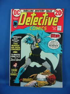 Detective Comics #431 (Jan 1973, DC) VF NM