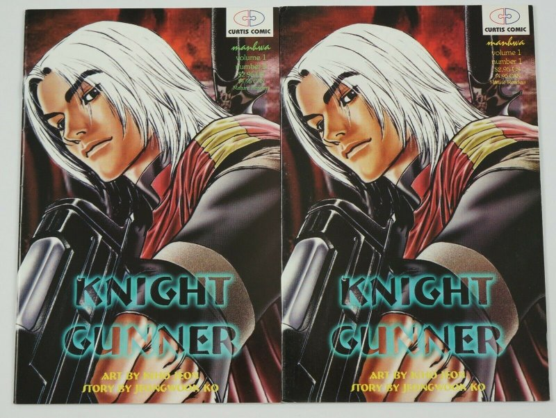 Knight Gunner #1-2 FN/VF complete series - curtis comic manga 2002 set lot indy