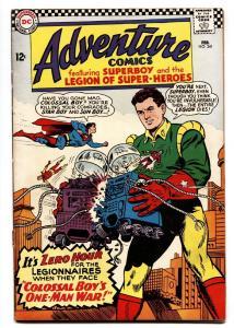 ADVENTURE #341-comic book SUPERBOY-SILVER-AGE DC COMIC