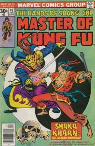 Master of Kung Fu #49 FN; Marvel | save on shipping - details inside