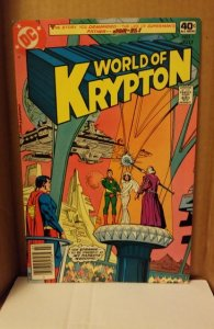 World of Krypton #1 (1979)