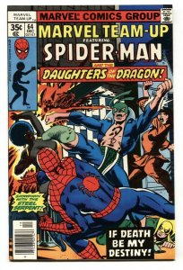 Marvel Team-up #64 1977 SPIDER-MAN AND DAUGHTERS OF THE DRAGON NM-