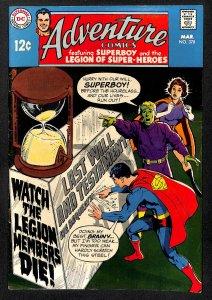 Adventure Comics #378 (1969)