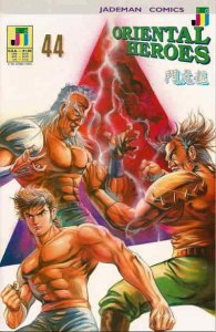 Oriental Heroes #44 FN; Jademan | save on shipping - details inside