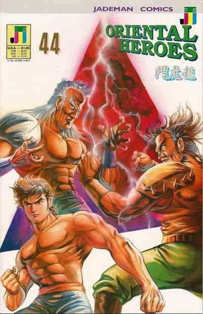 Oriental Heroes #44 FN; Jademan   save on shipping - details inside