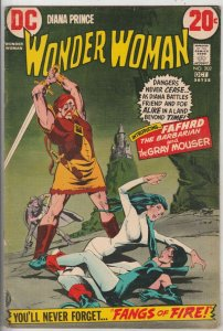 Wonder Woman #202 (Oct-72) VF High-Grade