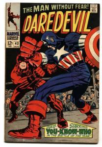 Daredevil Comics #43 1968- Jack Kirby-Captain America FN