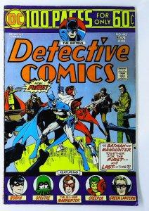 Detective Comics (1937 series) #443, Fine+ (Actual scan)