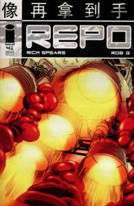 Repo #4 VF/NM; Image | save on shipping - details inside