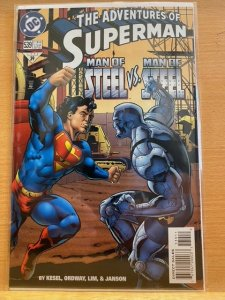 Adventures of Superman #514 (1994) High Grade! Must See!