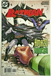 BATMAN#637 VF 2005 AMAZO DC COMICS