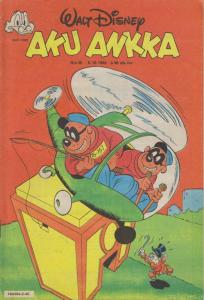 Walt Disney's Aku Ankka (1982) #40 VG; Sanoma | low grade comic - save on shippi