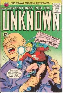 ADVENTURES INTO THE UNKNOWN 160 VG COMICS BOOK