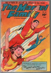 Marvel Family #60 1951-Fawcett-Capt Marvel-Mary Marvel-Capt Marvel Jr-FR