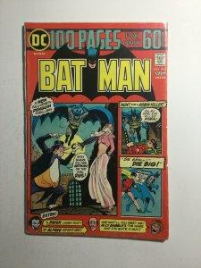 Batman 257 Vg Very Good 4.0 DC Comics