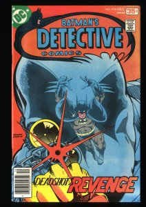 Detective Comics #474 FN- 5.5 Batman Deadshot!