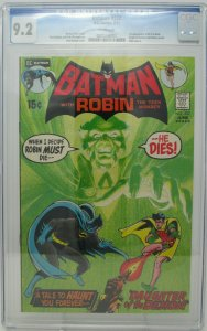 Batman #232 ~ 1971 DC ~ 9.2 NM- ~ Introduction of Ra's Al Ghul