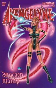 Avengelyne: Dragon Realm #1/2A (½ half) FN; Avatar | save on shipping - details