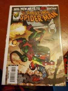 The Amazing Spider-Man #571 (2008)
