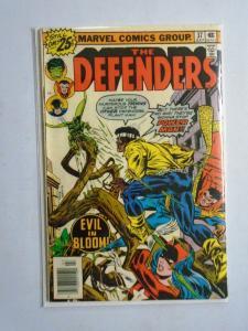 Defenders (1st Series) #37, 6.0 - 1976