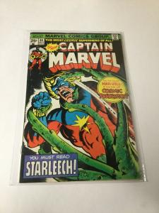 Captain Marvel 40 Vg/Fn Very Good Fine 5.0 Marvel