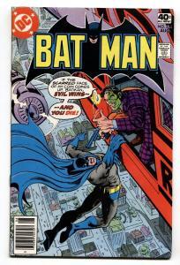 BATMAN #314-1979 DC Two-Face cover-comic book vf/nm