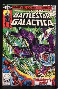 Battlestar Galactica #12 (1980)