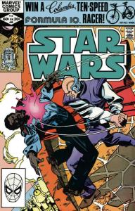 Star Wars #56 VF/NM; Marvel | save on shipping - details inside