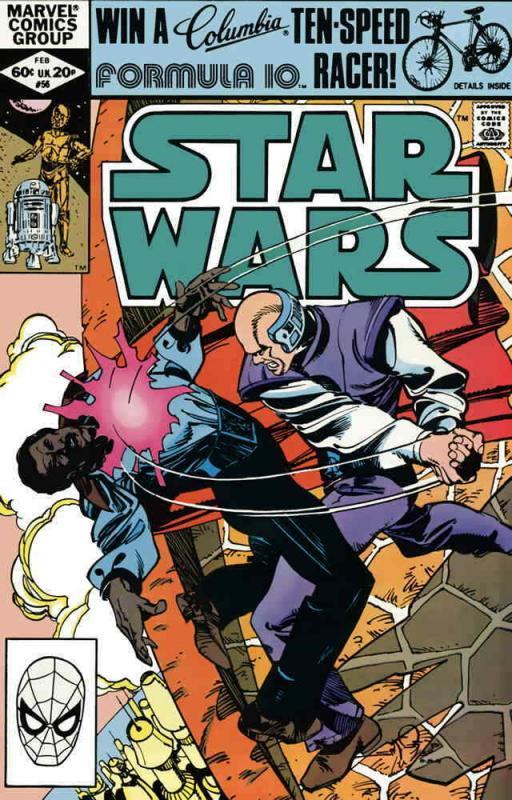 Star Wars #56 VF/NM; Marvel | save on shipping - details inside