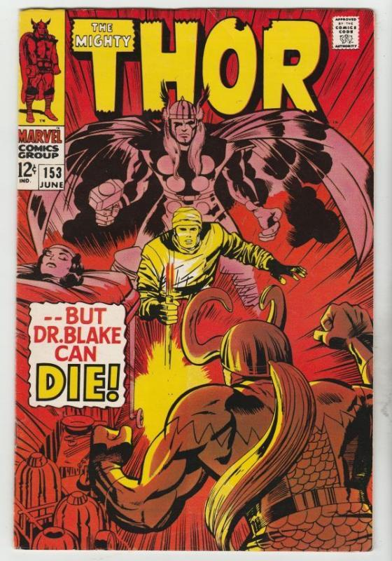 Thor #153 The Mighty strict NM- 9.2 High-Grade  Appearance -  Loki   Richmond