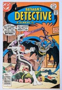 Detective Comics #468 (Apr 1977, DC) VG+ 4.5 Elongated Man and Green Arrow app