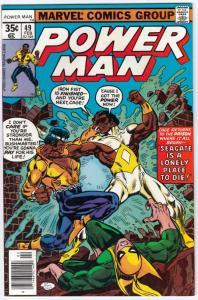 Luke Cage, Power Man #49 (Feb-78) VF/NM High-Grade Luke Cage Power Man