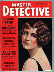 MASTER DETECTIVE OCT 1938-FN-PULP STYLE CRIME MAG-ANITA GREER CVR/ARTICLE FN