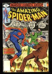 Amazing Spider-Man #192 VF 8.0 Whitman Variant