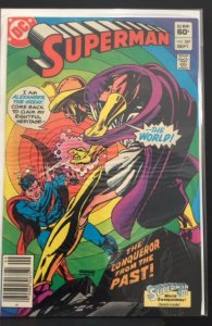 Superman #387 (1983)