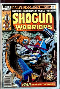 Shogun Warriors #9 (1979)