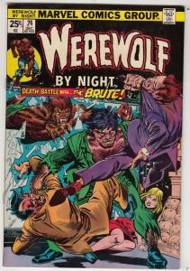 Werewolf by Night #24 (Dec-74) VF/NM High-Grade Werewolf